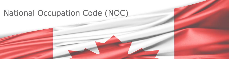دسته بندی مشاغل ملی کانادا